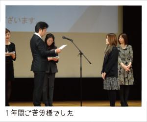 社員総会表彰3