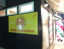 MAMA's Kitchen 縁